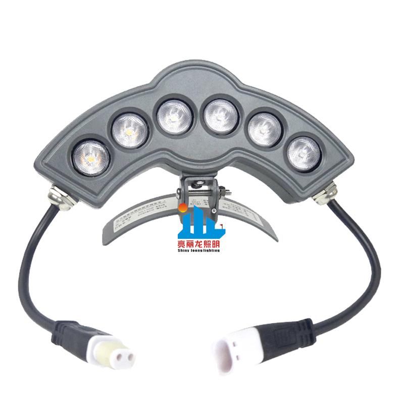 6w LED瓦片灯